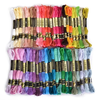 Embroidery Thread, 100% Cotton, 50 x Assorted Colours