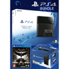 PS4 1TB Ultimate Player Console