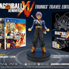 Dragonball XenoVerse - Trunks' Travel Edition