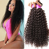Buy Online Curly Weft at Best Price