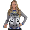 Amazon.com: Ugly Christmas Sweater - Hanukkah Sweater by Tipsy Elves: Clothing
