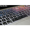 Universe StarMacbook Decal Macbook Keyboard Decal by MaMoLIMITED